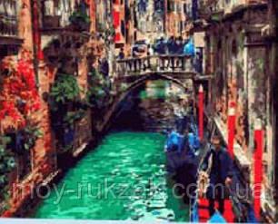 """Картина по номерам """"Венецианская улица"""" 40*50см, фото 2"""