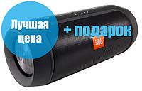 Колонка JBL Charge 2+ Bluetooth , FM MP3 AUX USB microSD, влагозащита, 15W качество