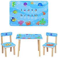 Bambi Столик Bambi 501-40 Fish Blue (501-40)