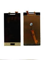 Дисплей для HTC Domino A620e / 8S Синий High Copy (с сенсорным экраном)
