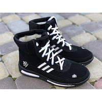 Кроссовки мужские зимние ботинки -10 °C