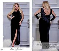 Платье вечернее облегающее высокий разрез бархат+сетка 50,52,54,56,58