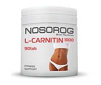 Жиросжигатель Nosorog L-Carnitin 1000 180 таблеток
