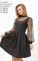 Женское черное расклешенное платье с сеткой (3316 lp)