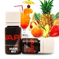 Ароматизатор Майами микс (Miami mix) 5мл