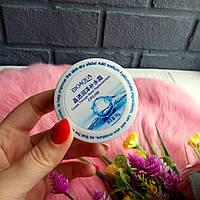 Крем для лица с гиалуроновой кислотой Bioaqua Crystal moist Replenishment, фото 1
