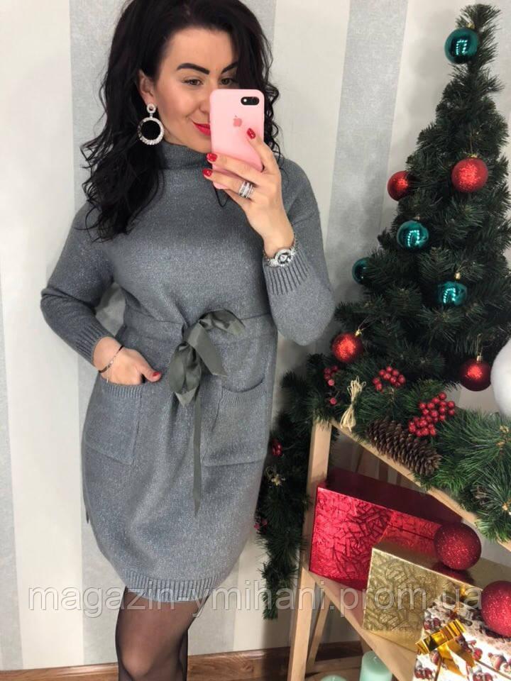 b0fe737f3356 Теплое серое вязаное платье с поясом.: продажа, цена в Харькове ...