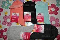 Носки женские,деми,Без резинки, р.37-39, фото 1
