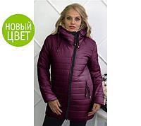 """Женская зимняя куртка  """"Polaris"""""""
