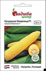 Семена кукурузы Оверленд F1 20 шт, Syngenta