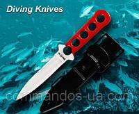 Нож для дайвинга и подводной охоты.
