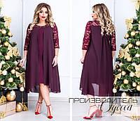 Красивое платье батал Аста