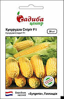 Спирит F1 кукуруза 20 шт, Syngenta
