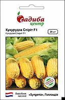 Семена кукурузы Спирит F1 20 шт, Syngenta
