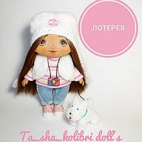 Кукла за 45 грн.