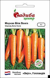 Семена моркови Вита Лонга 1 г, Bejo Zaden