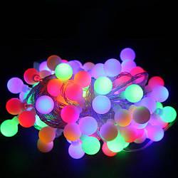 Новогодняя разноцветная LED-гирлянда Матовые шарики 3 м