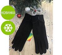 """Теплые женские перчатки """"Бусинки"""""""