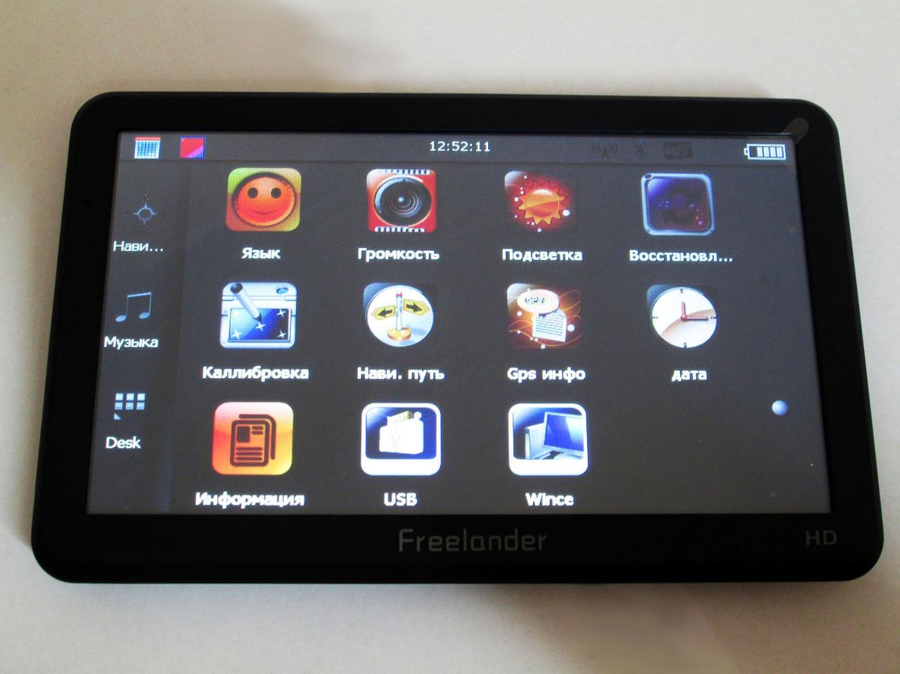 """7"""" GPS Навигатор  Freelander G711BT 4Gb+AV-in+BT"""