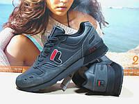 Мужские кроссовки Fila RJ STAR 85 (реплика) серые 41 р., фото 1