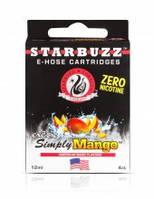 Картриджи Simply Mango  для электронного кальяна Starbuzz e-hose  , фото 1