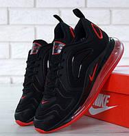 0d9f105a24a2 Мужские Кроссовки Nike в Украине. Сравнить цены, купить ...