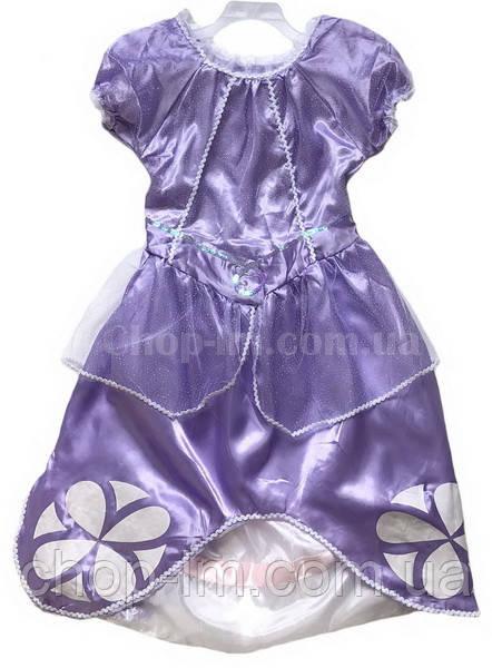 50bd33b7cb1afac Платье Принцессы Софии,