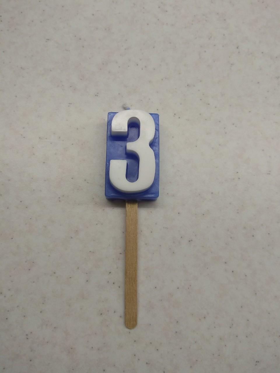 Свеча для торта цифра 3 цветная