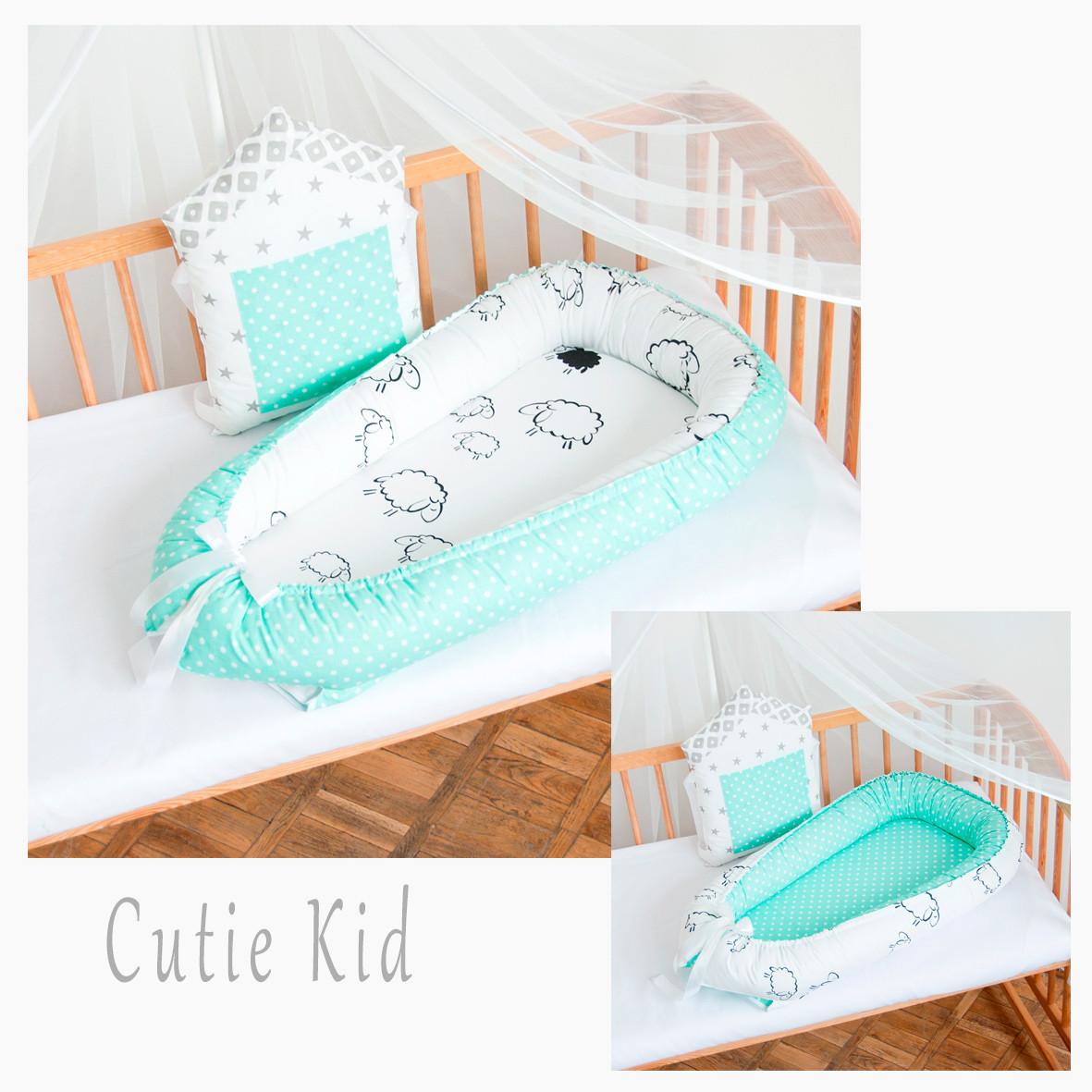 Двустороннее гнездышко-кокон для новорожденных, детская кроватка, К-02