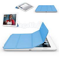 Чехол-обложка Smart Cover Polyurethane для iPad 2/3/4 Голубой