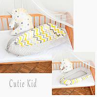 Двусторонний кокон-гнездышко для новорожденных, позиционер, К-02, фото 1