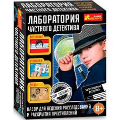 Лаборатория частного детектива, Ranok Creative 268408