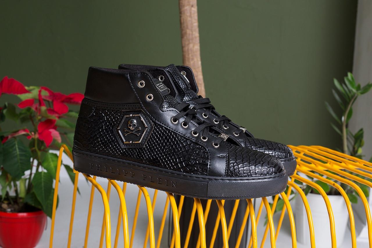 Мужские высокие ботинки Philipp Plein черные топ реплика