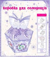 Новогодняя Коробочка большая (15,5х20см) КВС_0001