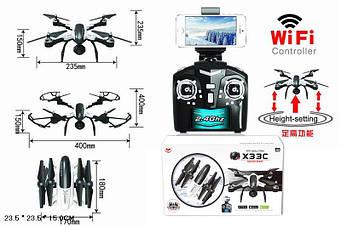 Квадрокоптер акум на р/у X33C Drone WIFI Дрон з Камерою (Quadcopter Song Yang Toys FPV Real-Time X33C Folding