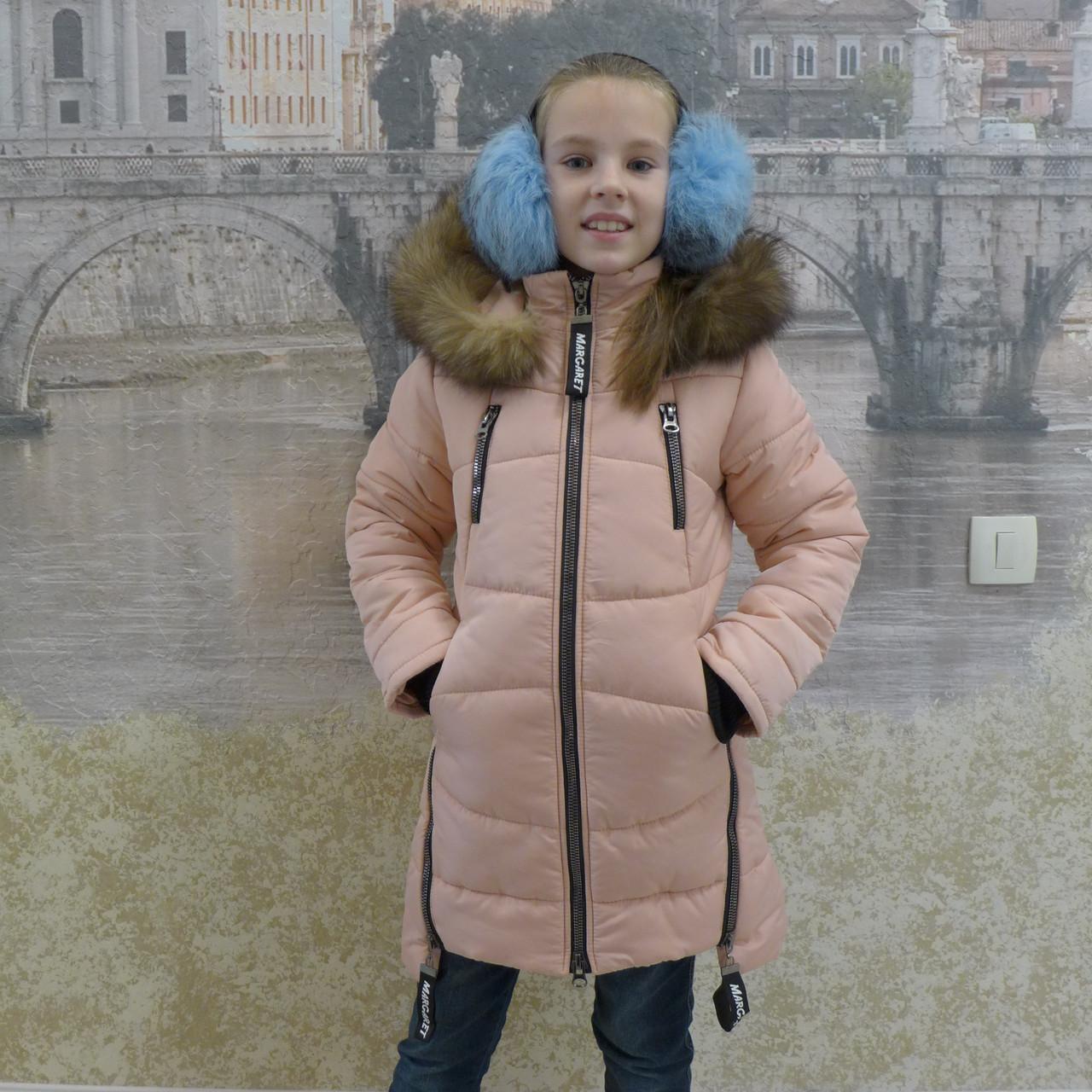 Детская одежда.  Пальто зимнее - Маргарет(пудра)     )