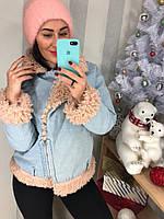 Женская шикарная теплая куртка-косуха  , фото 1