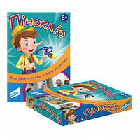 Пиноккио. Детская настольная игра 1718_UA