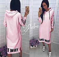 """Спортивное женское платье с капюшоном """"One Way"""", три цвета"""