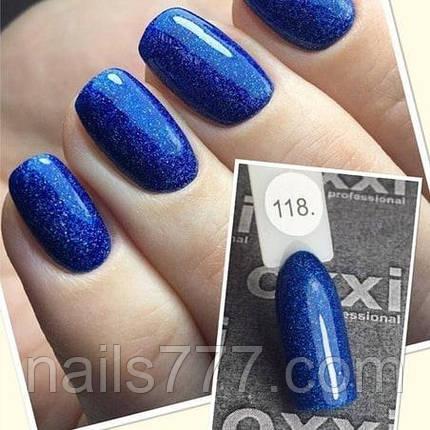 Гель лак Oxxi №118 с блёстками 8мл, фото 2