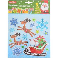 Наклейки новогодние для декора (24*18,4 см) YES! Fun 801051