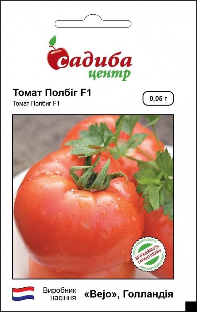 Семена томатов Полбиг F1 0,05 г, Bejo Zaden