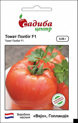 Семена томатов Полбиг F1 0,05 г, Bejo Zaden, фото 2