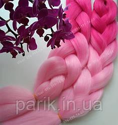 Каникалон омбре розовый для брейд