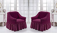 Натяжной чехол на 2 кресла, Турция, с оборкой (Много цветов в наличии)
