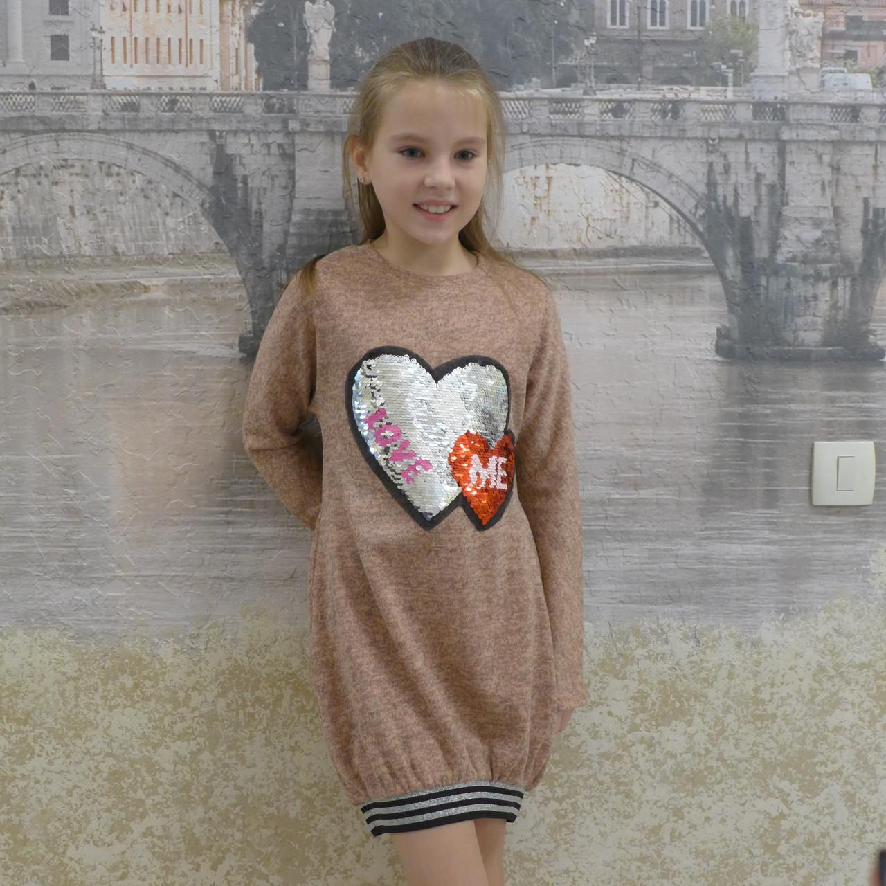 Платье ангора  (резинка-коралл)