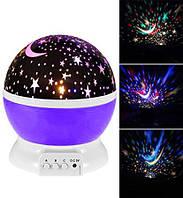 Ночник - проектор звездное небо Star Master Dream, вращающийся ночник с проектором