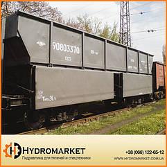 Вагон для угля и др. сыпучих грузов модель 12-4034-02