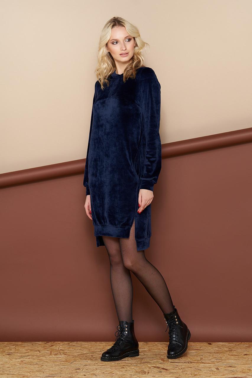 Велюровое платье миди синее