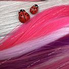 Цветные пряди на заколках ярко розовые, как неоновые, фото 4